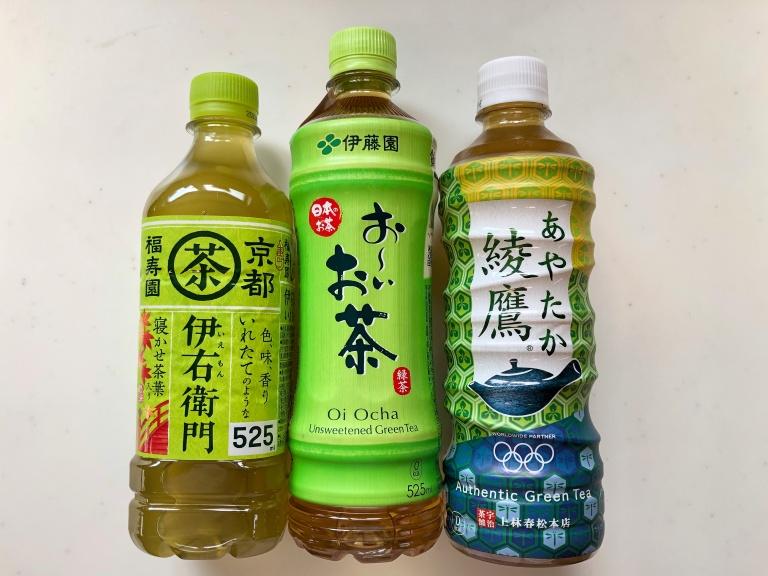 夏のむくみに!ほてりも落ち着く緑茶