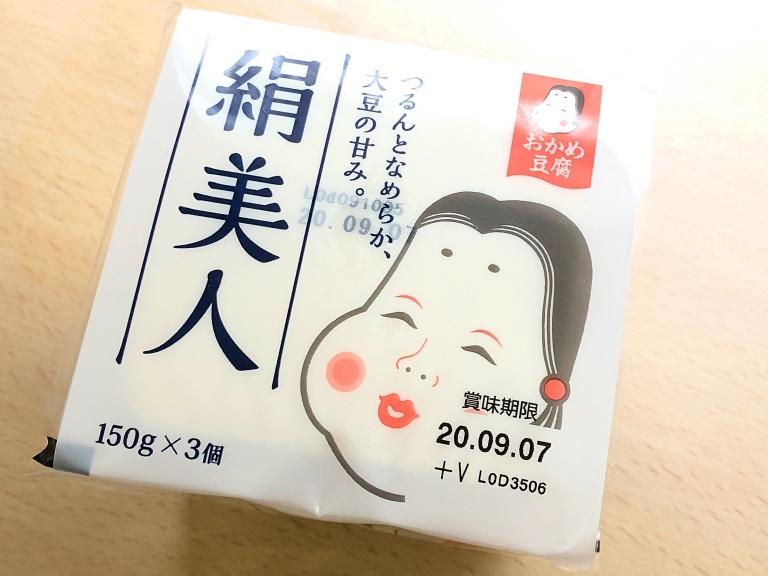 1パック150gの充填きぬ豆腐のカリウム含有量