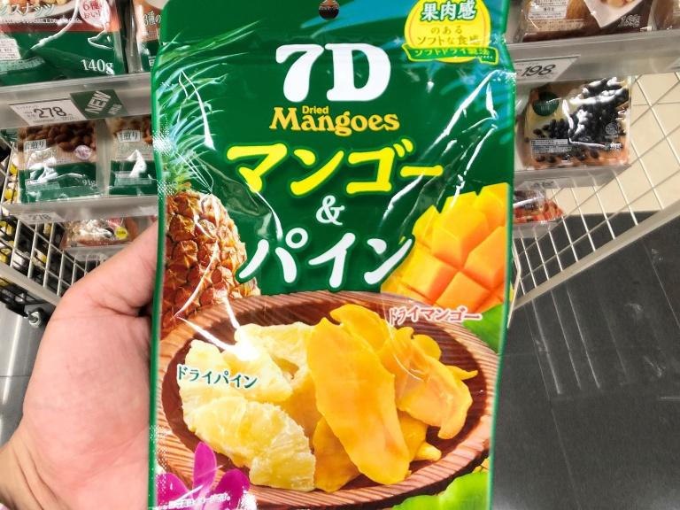 むくみに役立つドライフルーツ1食分のカリウム含有量