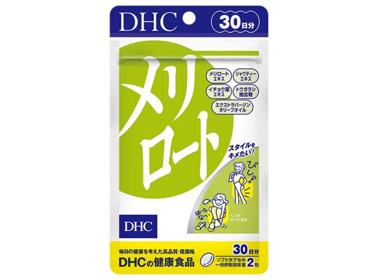 DHCのむくみ解消サプリメリロート